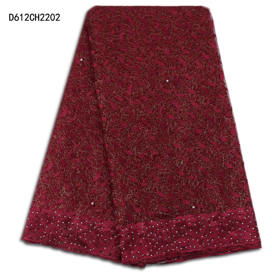 Latest African Lace Fabric High Quality Wine Color French Net Laces With Beads Embroidery Tulle Lace Tirms For Dress African Lace Lace Fabric Beaded Embroidery