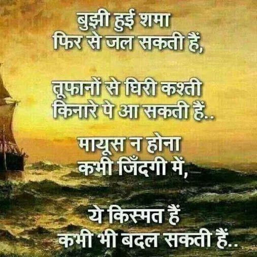 Hindi Shayari - Community - Google+