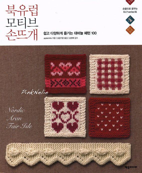 100 Northern Europe Knit Motif Patterns Craft Book Pinknelie