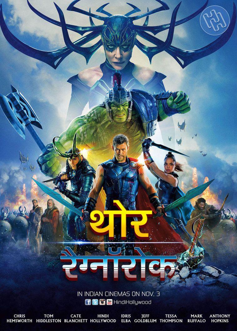 logan hindi movie songs
