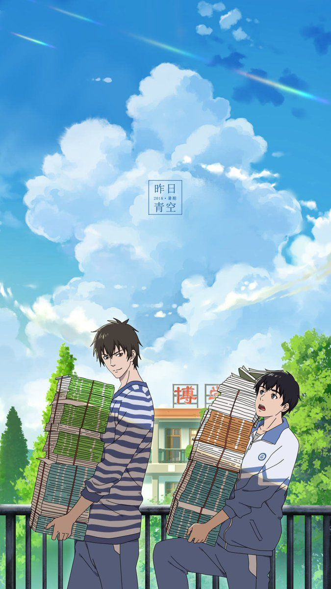 Crystal Sky of Yesterday A Highly Anticipated Movie of