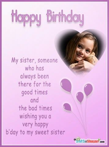 Pin By Mukesh Sharma On Sister Birthday Wishes For Sister