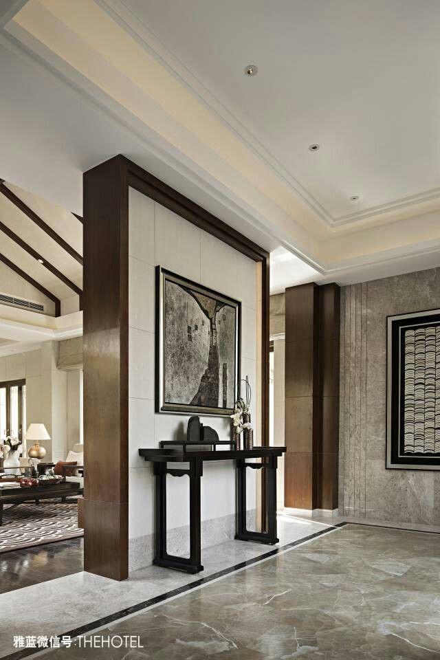 Trey Or Tray Ceilings: Decoração De Hotel