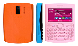 Nokia Asha 205 Dual SIM QWERTY phone is now available in