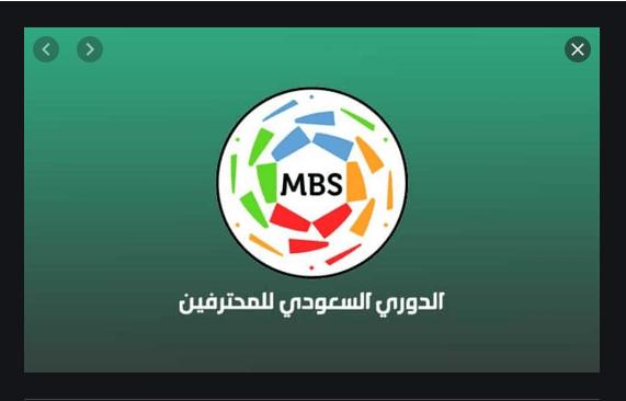 تعرف مواعيد مباريات الدوري السعودي اليوم الخميس 22 10 2020 والقنوات الناقلة Sport Team Logos Juventus Logo Football