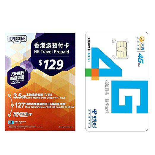 Dual SIM & China