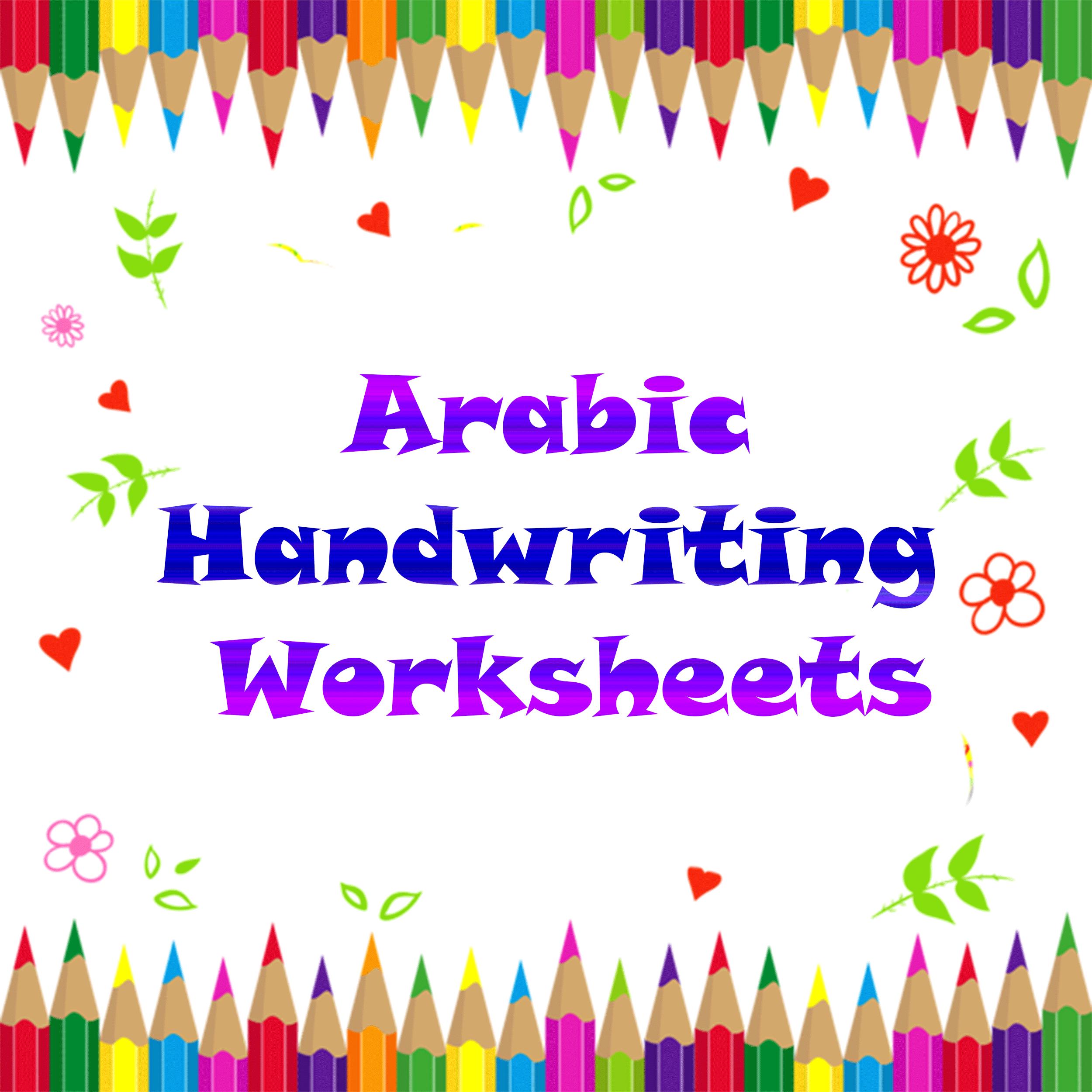 Arabic Handwriting Worksheets Download The Ebook S