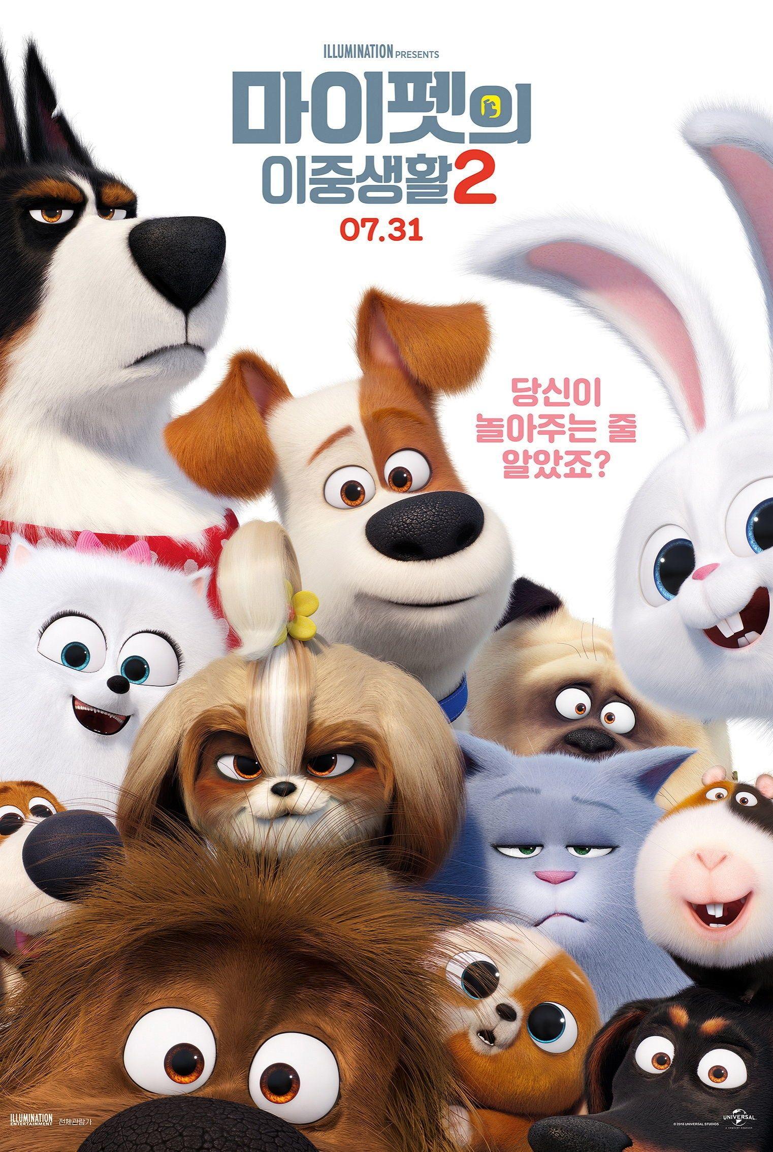 The Secret Life Of Pets 2 Film Cmplet En Francais Secret Life Of Pets Secret Life Pets