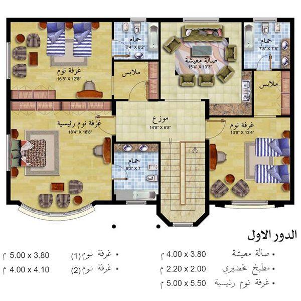تصميم بيت الاحلام مسقط تصميم فلل فلل بطراز عربي واجهةمنازل خليجي ارقى التصاميم مميز منتدى النرجس House Layout Plans House Plans New House Plans