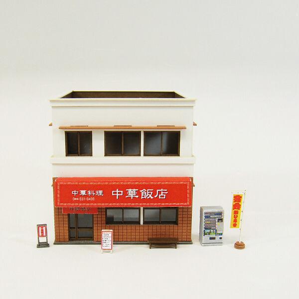 楽天市場 みにちゅあーとキット なつかしのジオラマシリーズ 中華