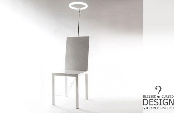 Blessed or Cursed?   Yatzer   Saint Chair by Sebastian Errazuriz