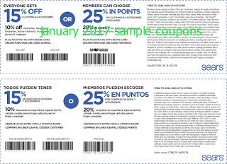 sears coupons