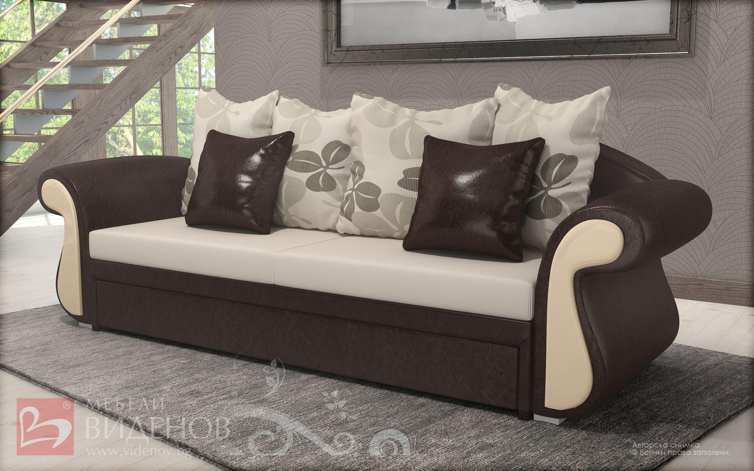 Канапе Франсис Цена 469 лв Furniture, Love seat, Home