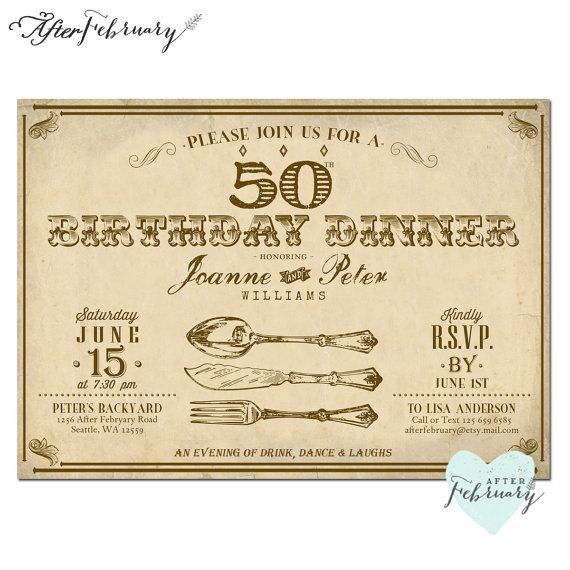 Any age adult birthday dinner invite retro adult birthday adult birthday dinner invite any ages 40th 50th by afterfebruary filmwisefo Choice Image