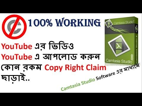 How To Make Youtube Video Without Any Copy Right Claim Bangl