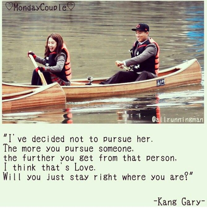 lee kwang soo and kim jong kook relationship quotes