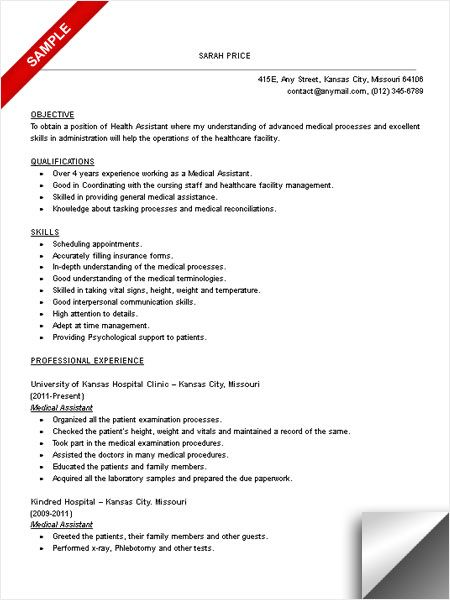 Medical Assistant Resume Sample Medical Assistant Resume