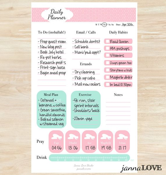 Day Planner Printable Islamic Journal With To Do List Daily