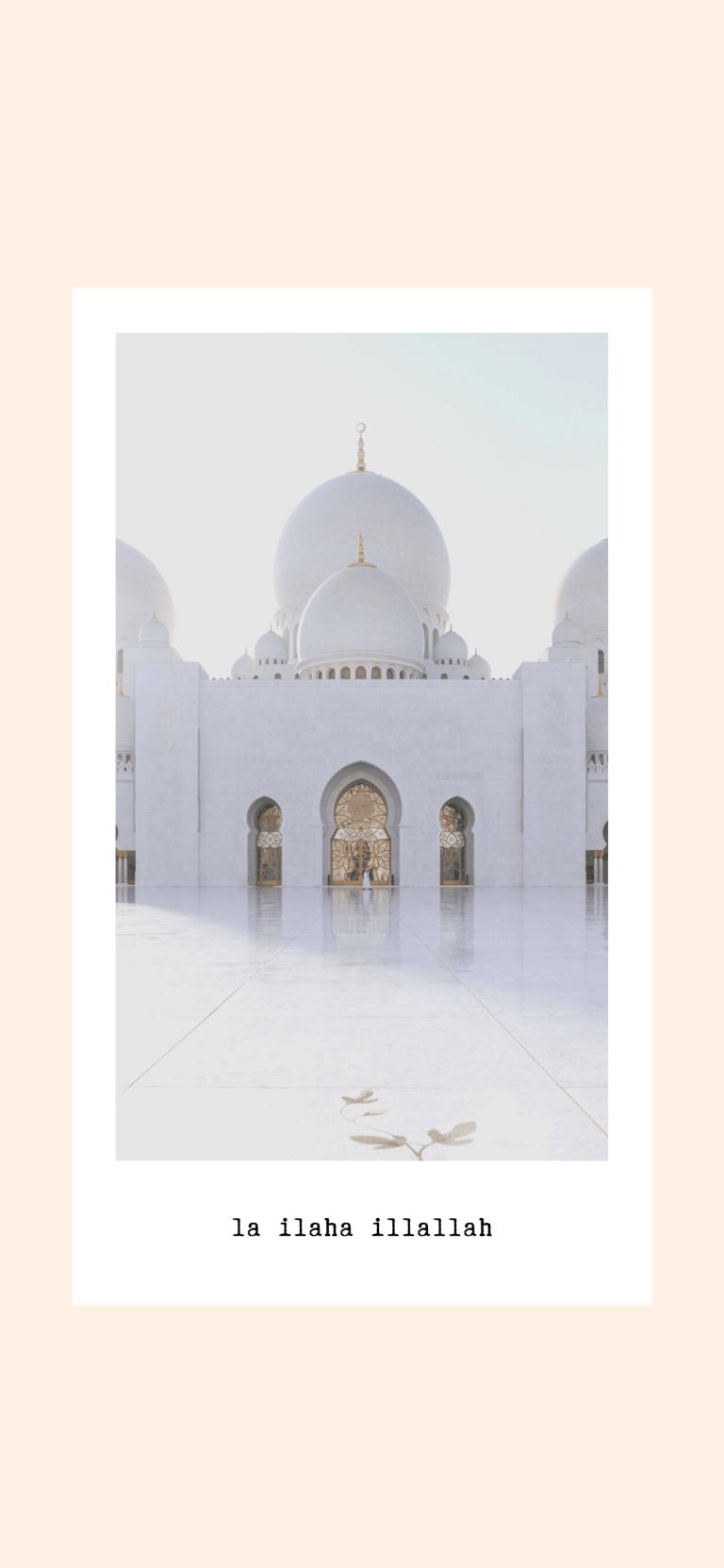12 iman boosting islamic phone wallpapers to free