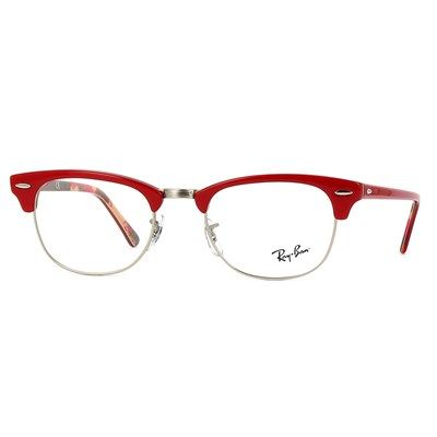 Oculos De Grau Ray Ban Clubmaster Acetato Vermelho Rx51545651
