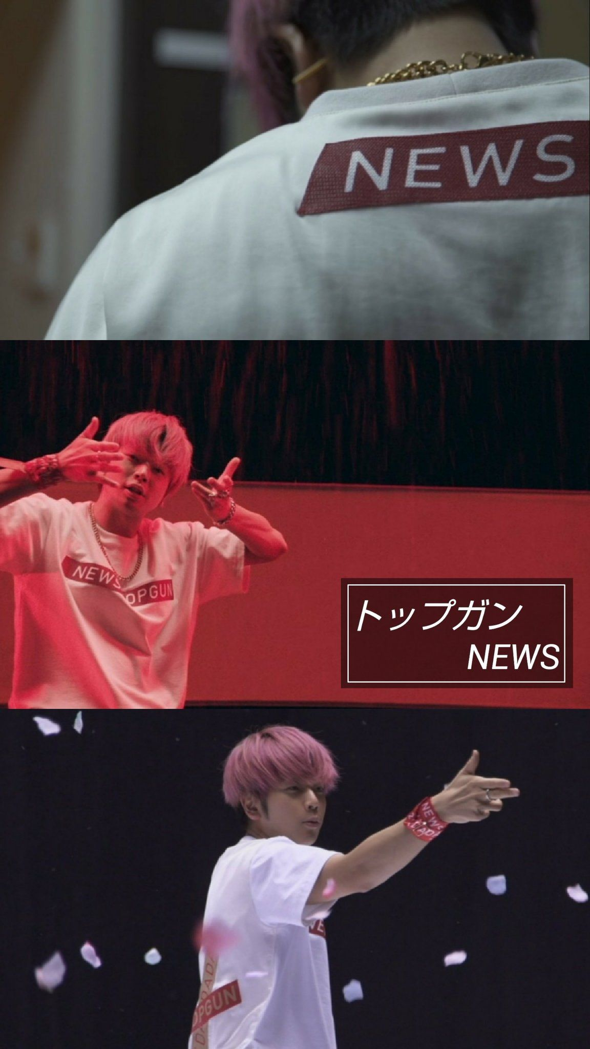り な News 画像 テゴマス News 増田