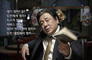 호텔식 고급스팀 마사지 당진상륙!!
