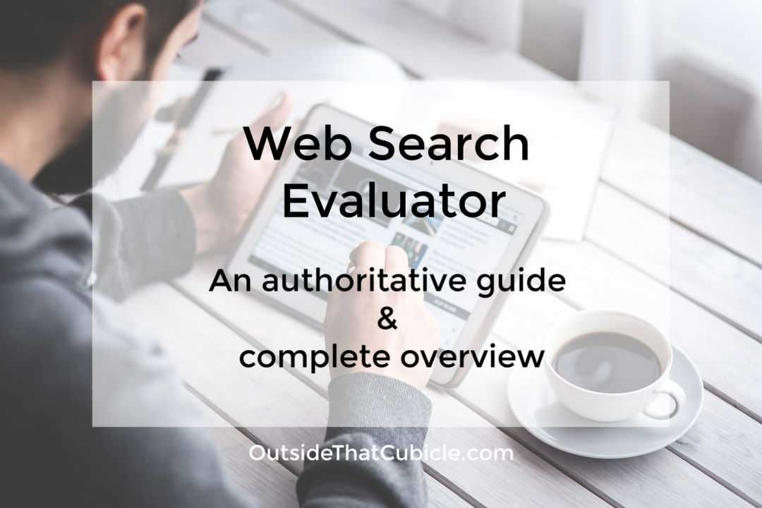 Web Search Evaluator A Complete Authoritative Guide Outside That Cubicle Jobs Make Money From Pinterest Good Cv Online Jobs