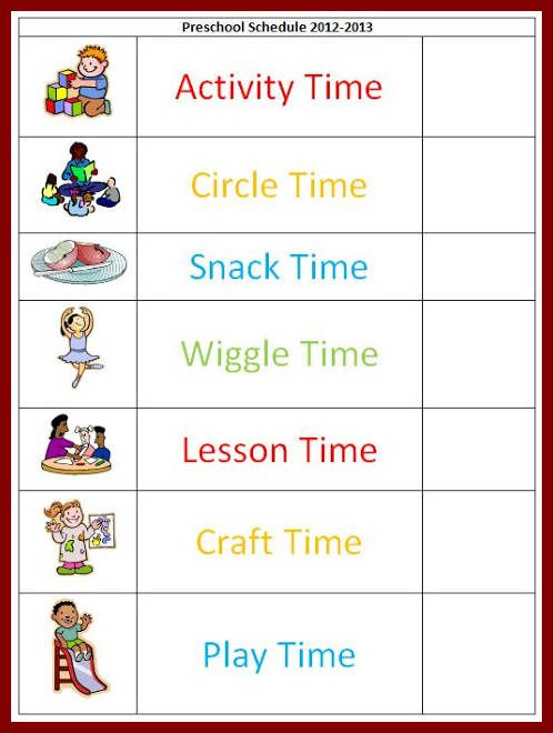 Preschool Schedule Template  Daily Routine Template