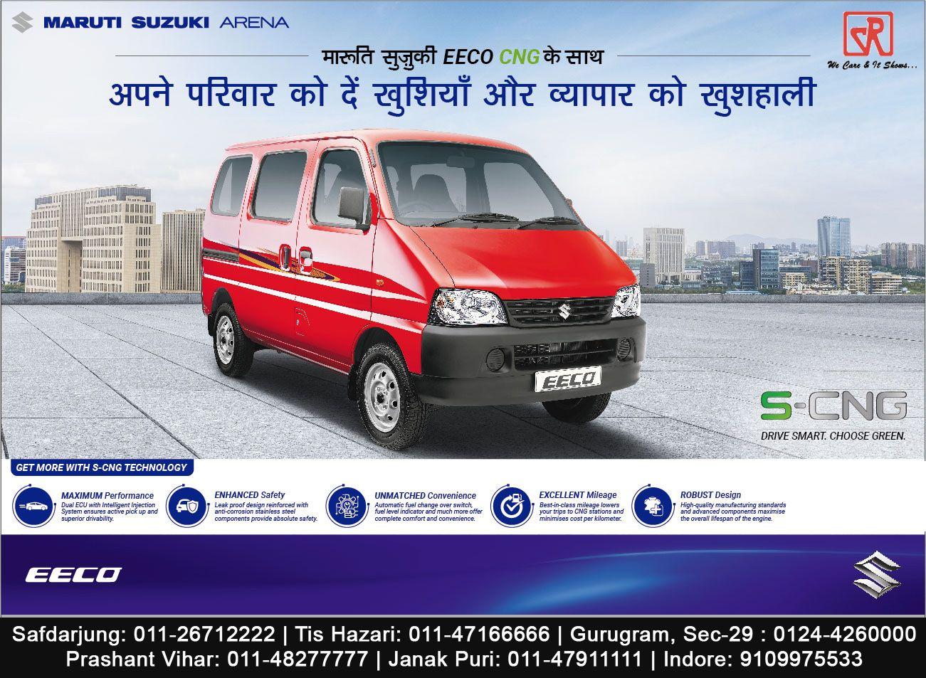 Maruti Suzuki Eeco Suzuki Hot Spot New Delhi