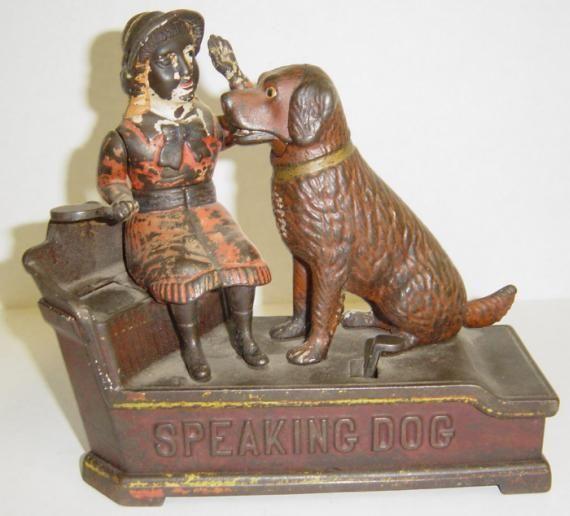 Vintage Style Cast Iron Mechanical Speaking Dog Money Bank piggy bank Antique