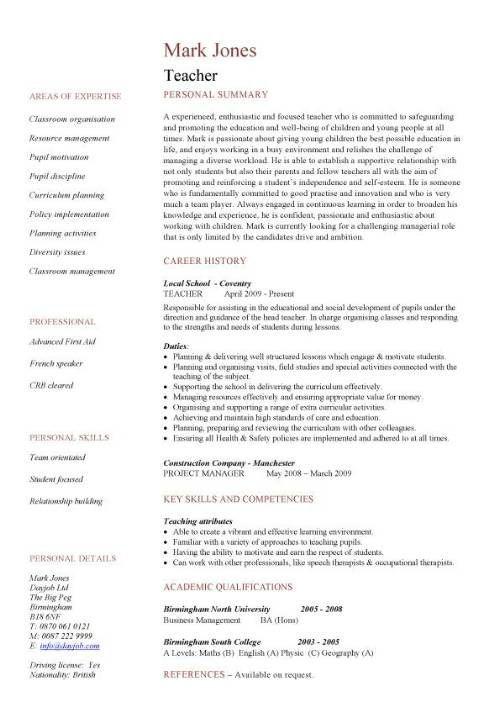 cv template teacher    cvtemplate  teacher  template