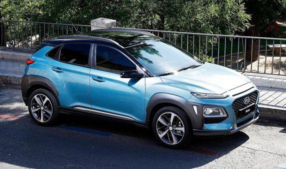 2017 Hyundai Kona New Hyundai Cool Sports Cars Best New Cars