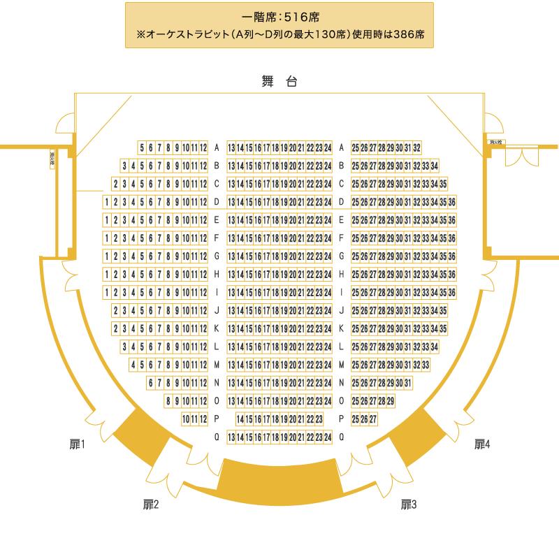 銀河劇場 座席表 一階席:516席
