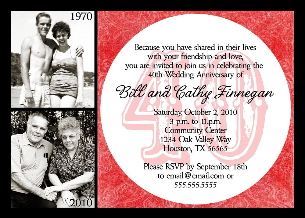40th Anniversary Invitation Ruby Red Wedding Anniversary Party