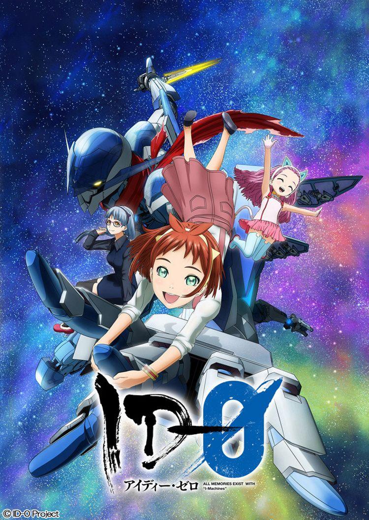 原创动画《ID0》声优阵容公开!兴津和幸&津田美波等人确定加入 Anime, Anime dvd