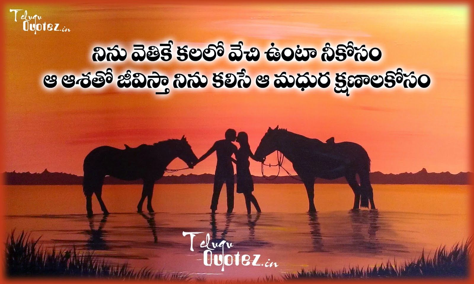 Meaningful Life Quotes Telugu Quotes On Lovemotivational Telugu Quotes About Love And