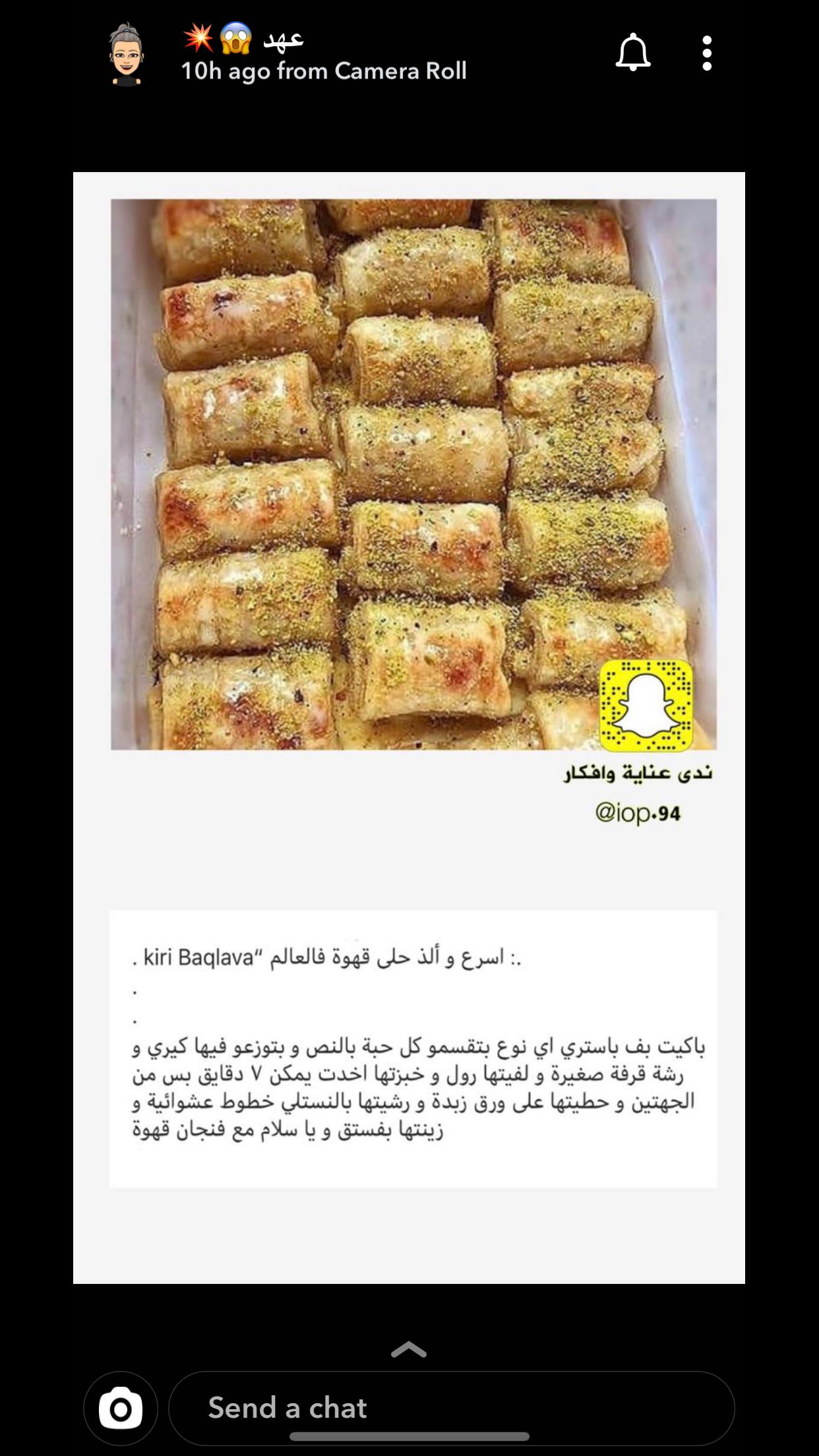 Eid Klecha I كليجة العيد بدون فرن وبحشوات و اشكال جديدة و مختلفة مع ام سومة Youtube Food Sweets
