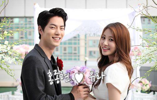 Hong jong hyun dan nana dating
