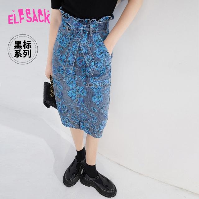 #SkirtOutfit#WomenOutfits#Floral#Vintage#Fashion#KoreanFashion#Harajuku