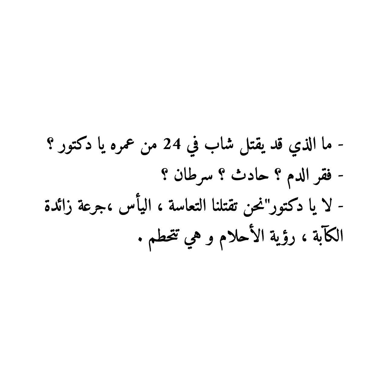 Pin On احلام