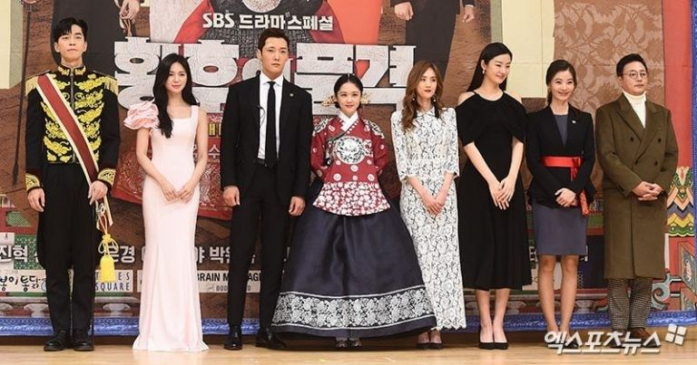 "On November 20, SBS's new drama ""The Last Empress"" held a"
