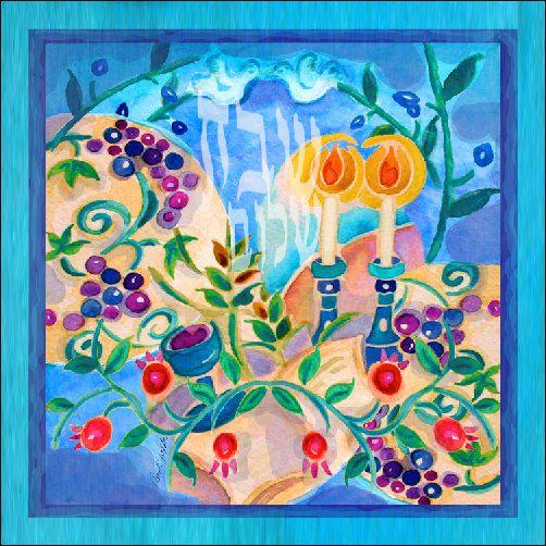 Liven Your Walls Paintings Tierra Este: Artículos Similares A SHABBAT SHALOM Print