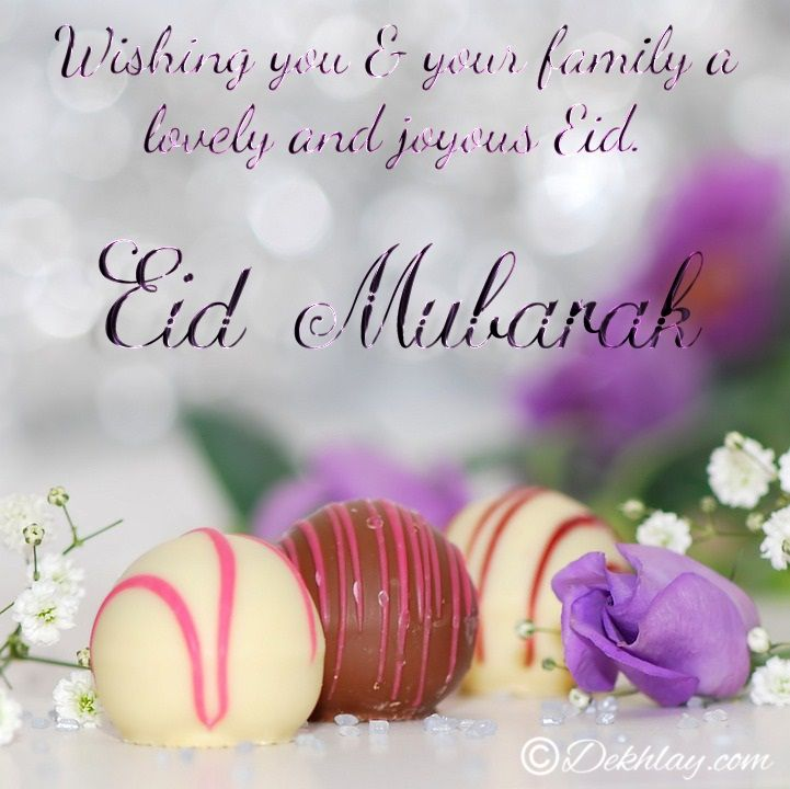 Chocolates Happy Eid Mubarak Picture Wallpaper Happy Eid Happy