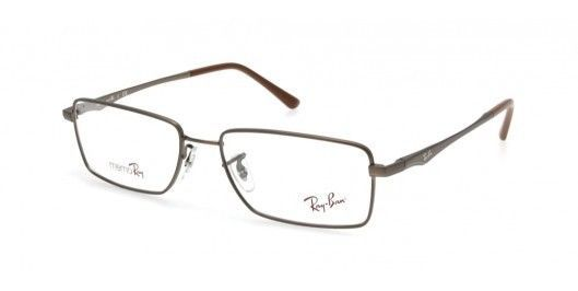 99fb649df2 New ray ban memo ray metal brwon mens rx eyeglasses rb 7517 1007 54 ...