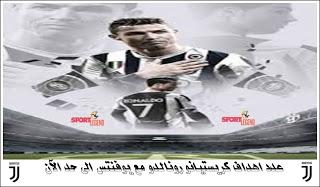 عدد اهداف كريستيانو رونالدو مع يوفنتس الى حد الآن Ronaldo Juventus Ronaldo Wallpapers Juventus Wallpapers
