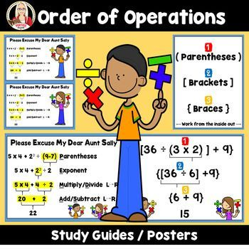 FREEBIE! Step-by-step example of the proper order of operations - duplicate order form