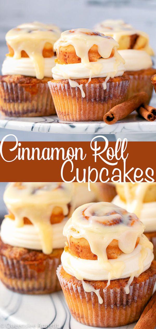 Cinnamon Roll Cupcakes ~ Recipes | Queenslee Appétit