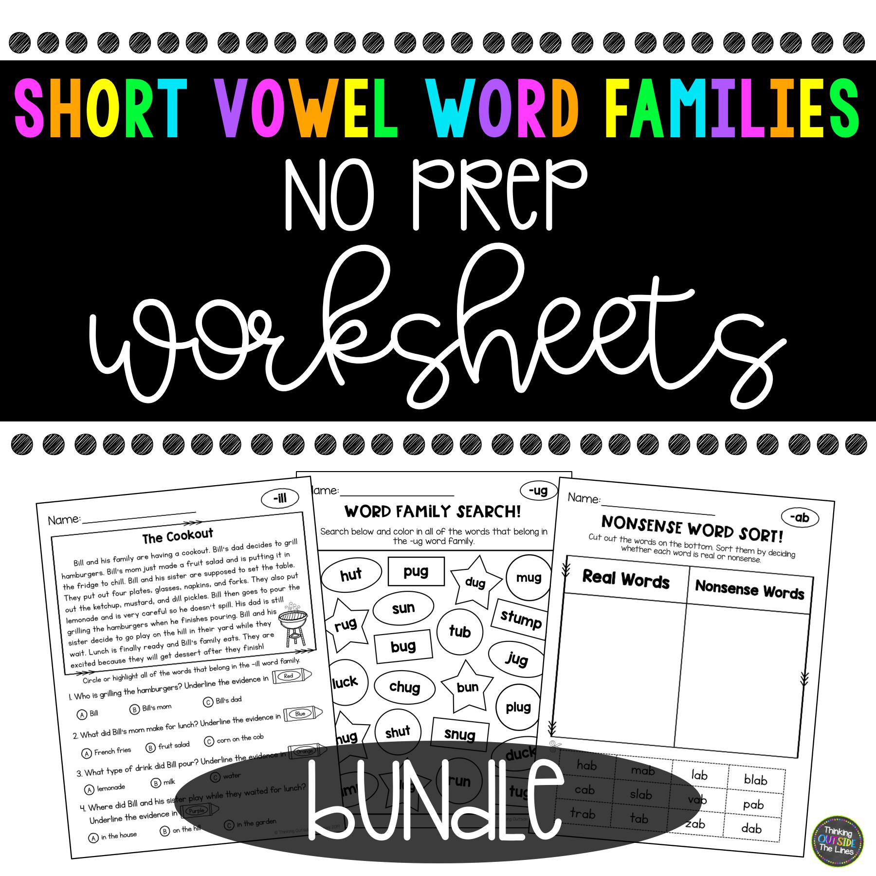 Short Vowel Word Family No Prep Worksheet Bundle