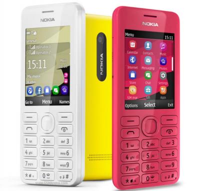 Прошивка Nokia 206 Dual Sim