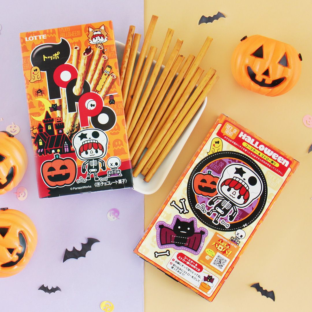 Japanese Treats For Halloween 2020 Get a Japanese Subscription Box – Japan Candy Box in 2020